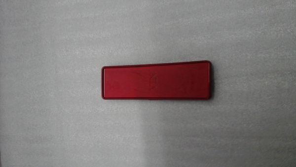 RPM-81142-AAR5-9000_RED