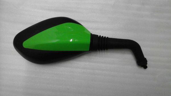 RPM-88110-B08-E000_green