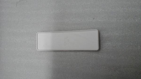 RPM-81142-AAR5-9000_WHITE