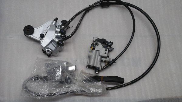 RPM-4550A-AFAA-E000
